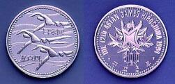 第12回アジア競技大会記念500円硬貨(泳ぐ)
