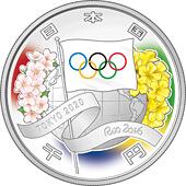 東京2020オリンピック競技大会記念硬貨(1,000円)