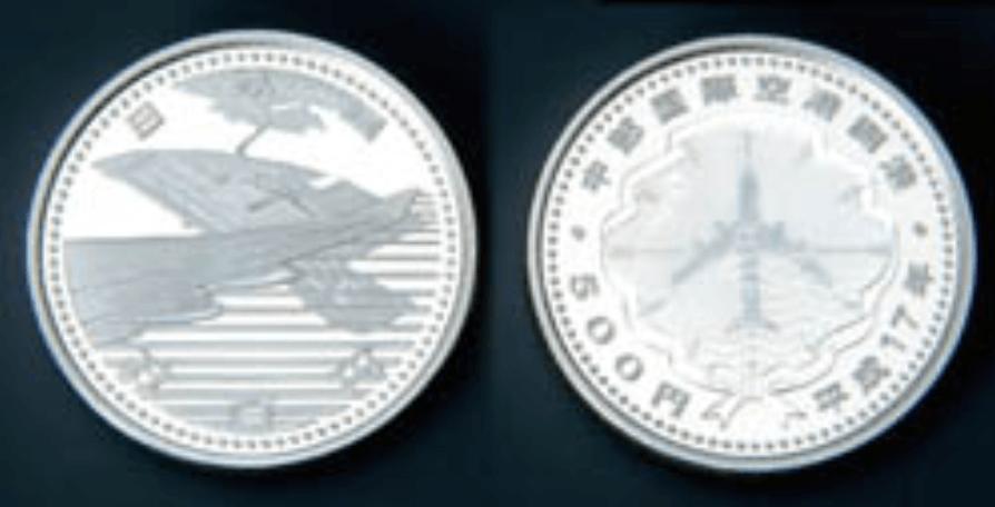 中部国際空港開港記念500円硬貨