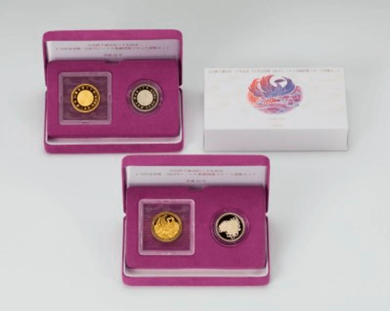 天皇陛下御在位20年記念硬貨2点セット
