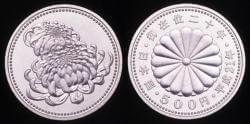 天皇陛下御在位20年記念硬貨(500円硬貨)