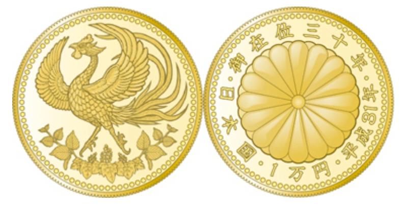 天皇陛下御在位30年記念硬貨(10,000円金貨)