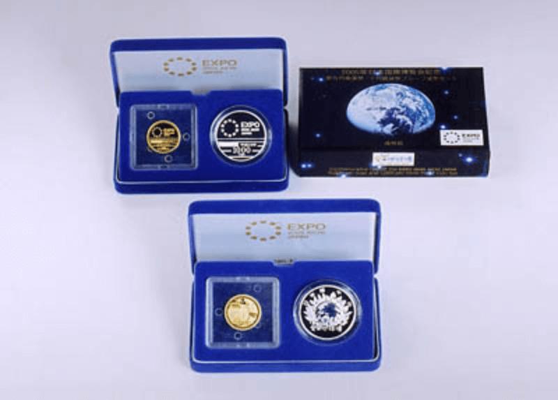 日本国際博覧会記念硬貨(2点貨幣セット)