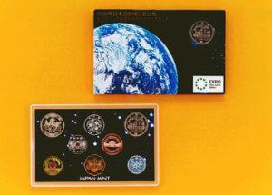 日本国際博覧会記念硬貨(ミントセット)