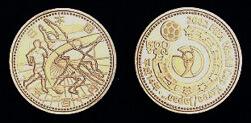 FIFAワールドカップ記念硬貨(アジア・オセアニア)