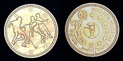 FIFAワールドカップ記念硬貨(ヨーロッパ・アフリカ)