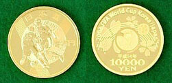 FIFAワールドカップ記念硬貨(10,000円金貨)