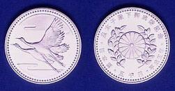 皇太子殿下御成婚記念硬貨(5,000円銀貨)