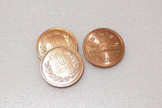 三枚並べられた10円
