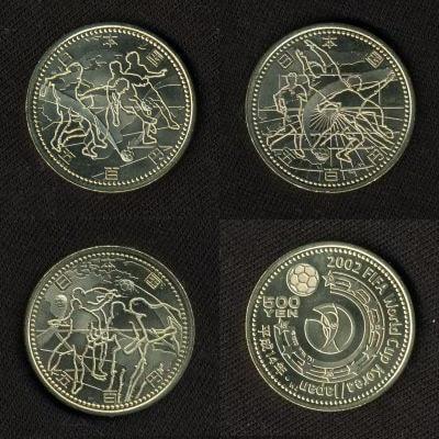 2002年ワールドカップ記念硬貨(500円黄銅貨)
